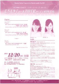 20111109185935342_0001_2