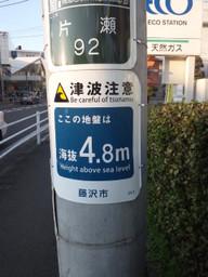 Sh3k03280001
